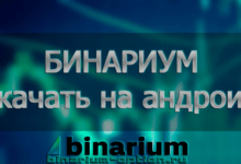 Бинариум скачать на андроид