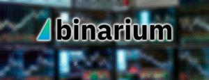 Бинариум заработок